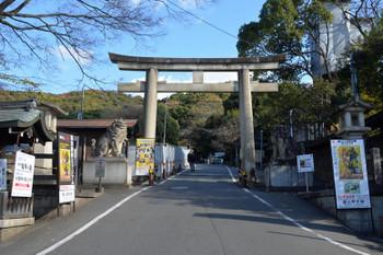 Kyotoparkhyatt161216