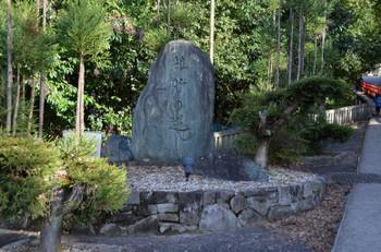 Kyotoparkhyatt161217