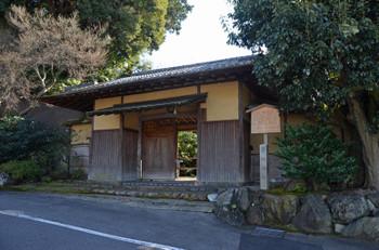 Kyotoparkhyatt161220
