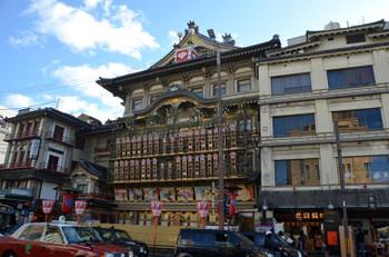 Kyotominamiza161213