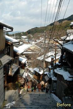 Kyoto3nenzaka161212
