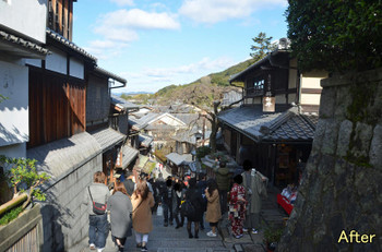 Kyoto3nenzaka161213