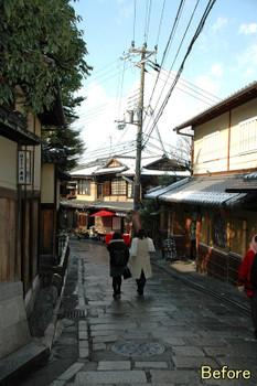 Kyoto3nenzaka161214