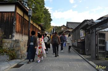 Kyoto3nenzaka161215