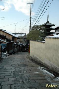 Kyoto3nenzaka161216