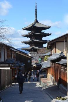 Kyoto3nenzaka161219