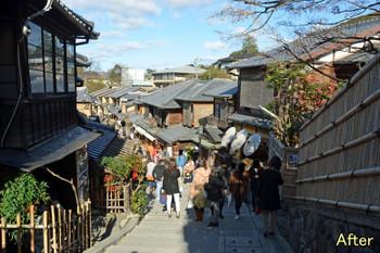 Kyoto3nenzaka161220