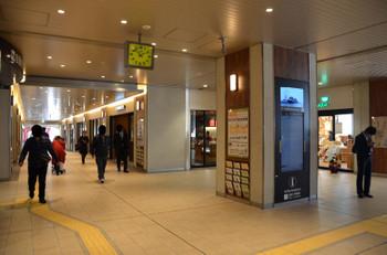 Osakamomodani161217