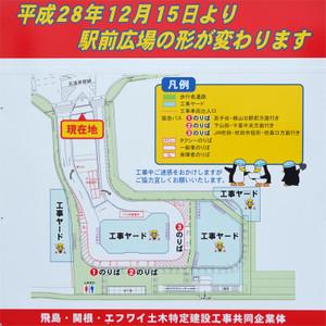 Kishibe170112