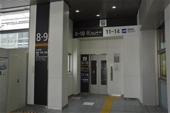 Kyotojr170114