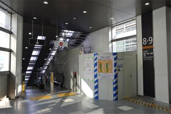 Kyotojr170116