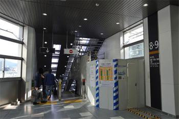 Kyotojr170117