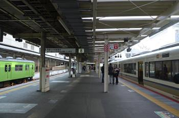 Kyotojr170124