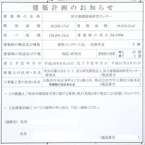 Ncvc170119
