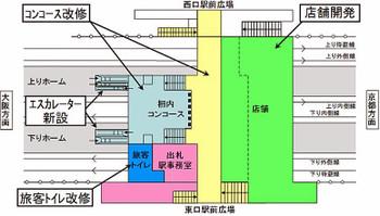 Ibaraki170112
