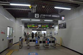Ibaraki170126