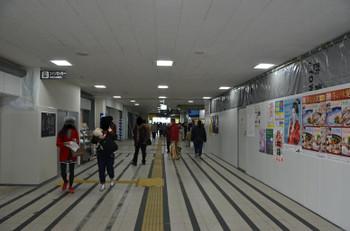 Ibaraki170128