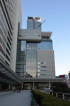 Nagoyajr170125