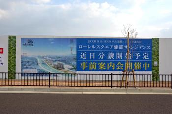 Settsu170115