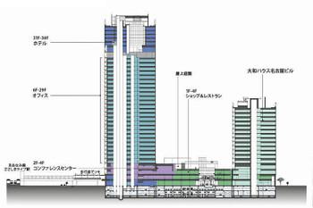 Nagoyasasashima170113