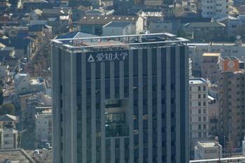 Nagoyaaichiu170112