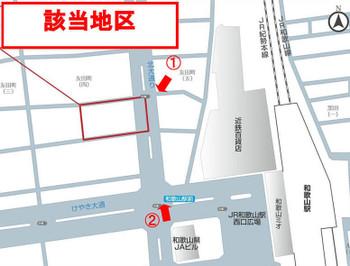Wakayama17012