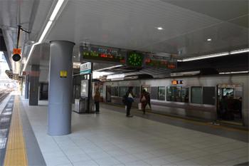 Hiroshimajr170112