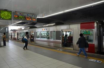 Hiroshimajr170113