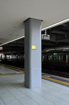 Hiroshimajr170117