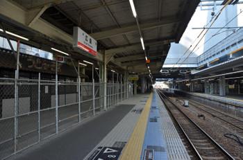 Hiroshimajr170120