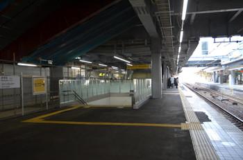 Hiroshimajr170121