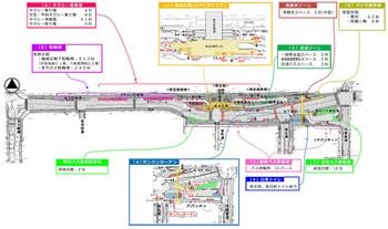 Kyotojr170152