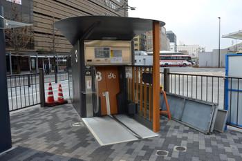 Kyotojr170157