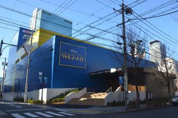 Nagoyashiki170212
