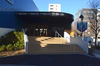 Nagoyashiki170213