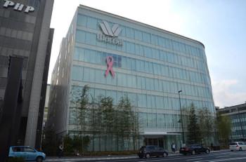 Kyotowacoal170212