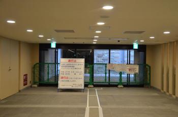 Asahi17031316