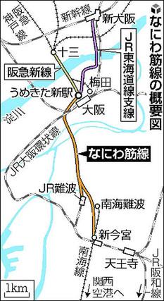 Osakananiwa170311