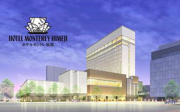 Himejihotelmonterey170312