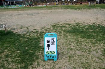 Osakaabeno170313