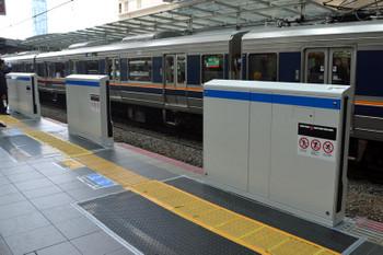Osakajr17032353