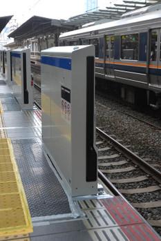 Osakajr17032354
