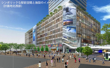 Kobesannomiya170312