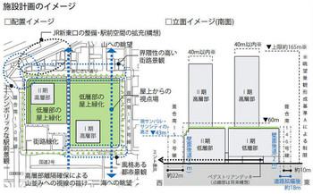 Kobesannomiya170313
