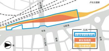 Nagoyameitetsu170312