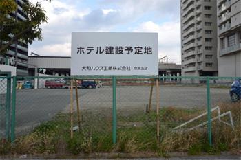 Nara170329