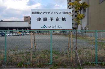 Nara170330