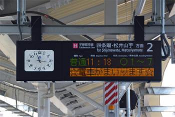 Osakashigino170413