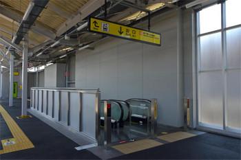 Osakashigino170422