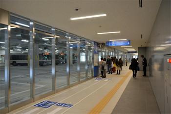 Nagoyajr170432